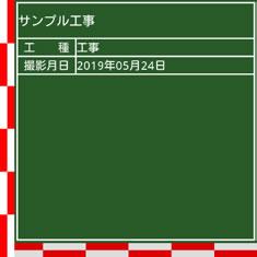 縦:302[特殊]
